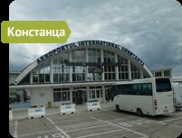 Аэропорт Констанца