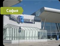 Аеропорт София
