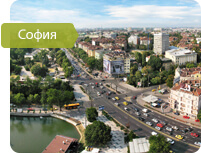 Обзорная экскурсия София