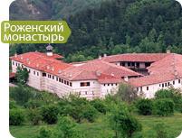 Экскурсия в Роженский монастырь и Мельник