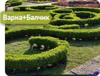 Варна и Балчик
