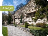 Экскурсия в Балчик, монастырь Аладжа