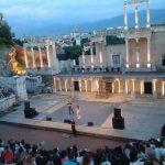 Античный театр Пловдив 3