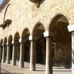 Достопримечательности Велико Тырново - археологический музей