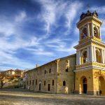 Кафедральный-храм Успение Святой Богородицы Пловдив