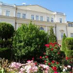 Университетский бот сад-экопарк Варна