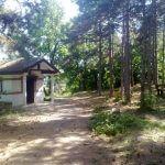 Университетский бот сад-экопарк Варна 2