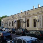 музей естественной истории Пловдив 2