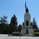Памятник Мать Болгария Тырново
